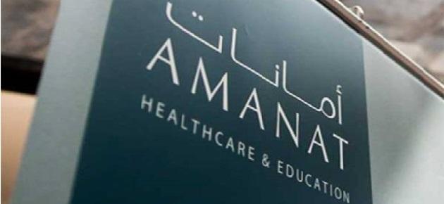 أمانات تستحوذ على جامعة ميدلسكس دبي بـ369 مليون درهم