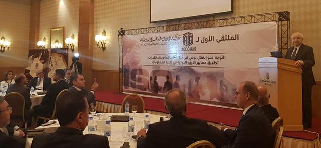 أبو غزالة: مجموعتنا مستعدة للمشاركة بإعادة إعمار سورية