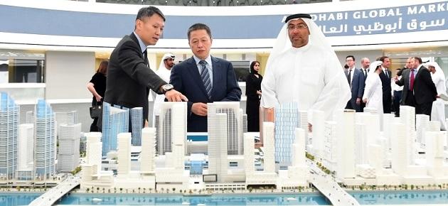 تأسيس أول شركة خدمات مالية صينية في سوق أبوظبي العالمي