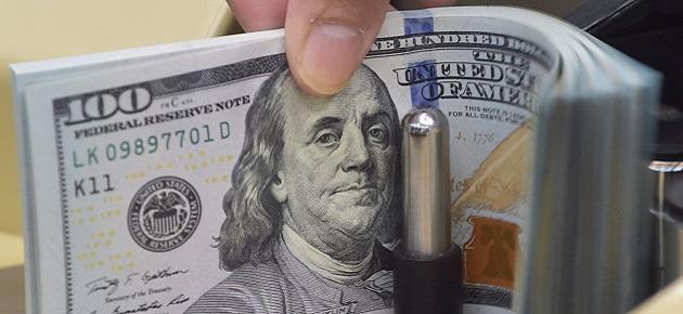 مصدر: صندوق رجال الأعمال لم يستخدم في سوق الصرف حتى تاريخه