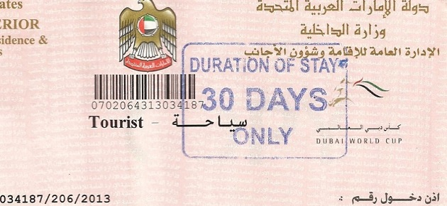بعد فتحها بأيام.. الإمارات تخفض سعر التأشيرة للسوريين إلى النصف