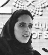 الأميرة هيفاء بنت محمد بن سعود آل سعود