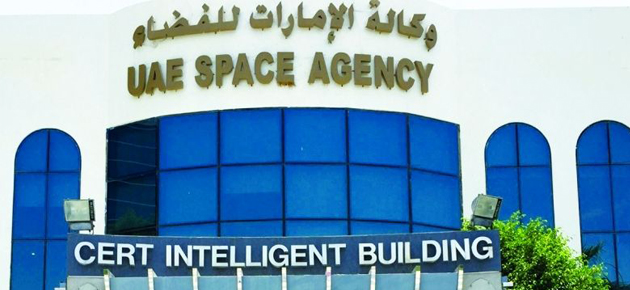 إعادة تشكيل مجلس إدارة وكالة الإمارات للفضاء