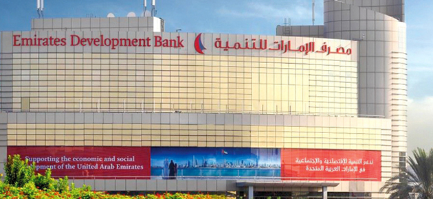 قرار بإعادة تشكيل مجلس إدارة مصرف الإمارات للتنمية