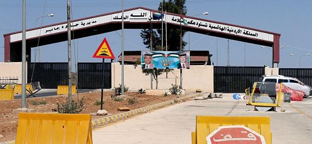الأردن يغلق معبر جابر الحدودي مع سورية أمام حركة البضائع والركاب