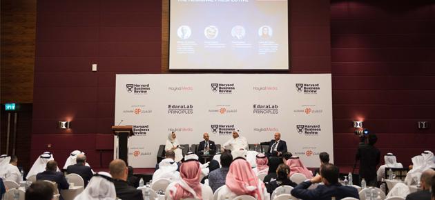 رؤساء تنفيذيون عرب يناقشون إدارة الوقت ضمن مؤتمر هارفارد بزنس ريفيو في أبوظبي