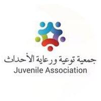 جمعية توعية ورعاية الأحداث