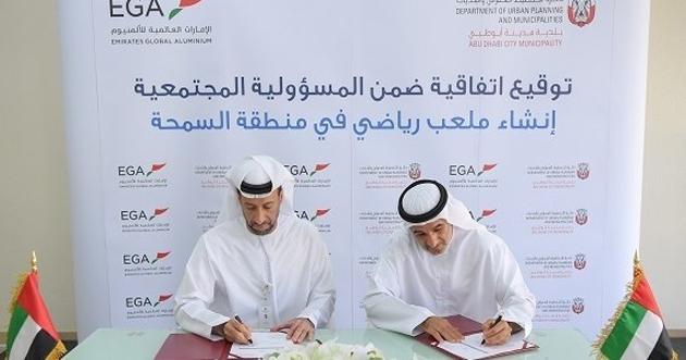 توقيع اتفاقية لإنشاء ملعب رياضي في السمحة بأبوظبي