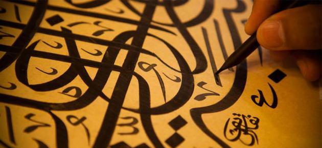 نورة الكعبي تكتب: لغة الحاضر والمستقبل
