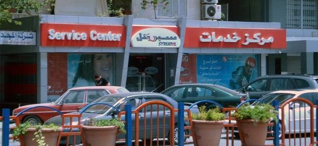 الإعلان عن سقوط عضوية شركة راماك من مجلس إدارة سيريتل