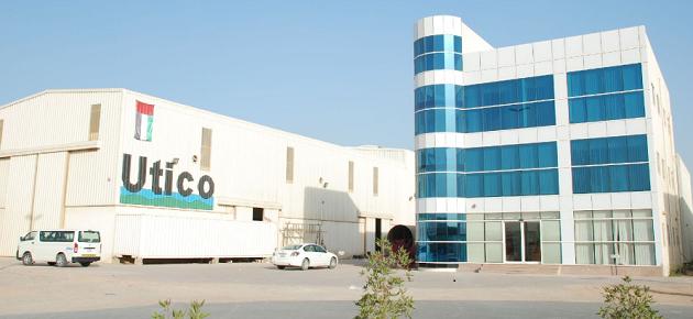 شركة عمانية تشتري حصة في يوتيكو بـ400 مليون دولار