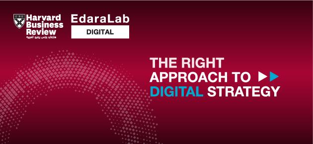 إدارة لاب يناقش تجارب ومنهجيات التحول الرقمي غداً في أبوظبي