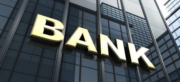 مؤسسة عالمية تعرض شراء 15% من رأسمال بنك الأركان