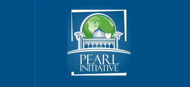 بيرل تعتمد خطة عمل هذا العام بـ65 مبادرة و43 دراسة وتقرير