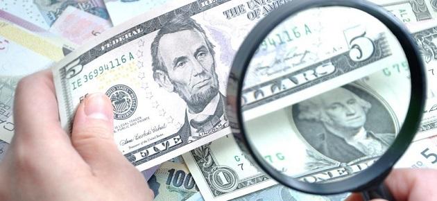 المصرف التجاري يحرّك معدلات الفائدة على الودائع الأجنبية