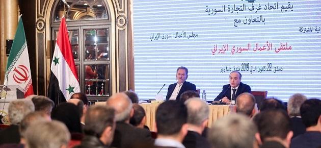 إطلاق غرفة التجارة السورية الإيرانية