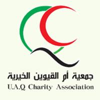 جمعية أم القيوين الخيرية