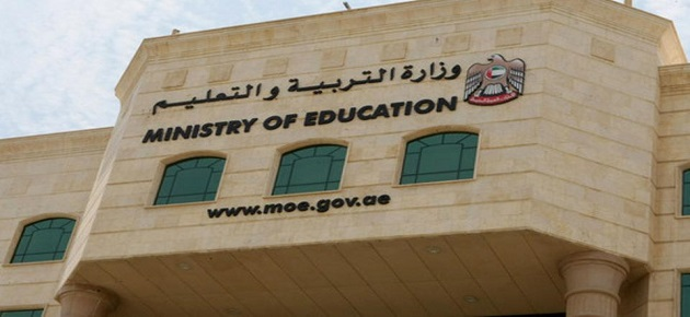 التربية تنوي إضافة 3 لغات أجنبية إلى مدارس الإمارات