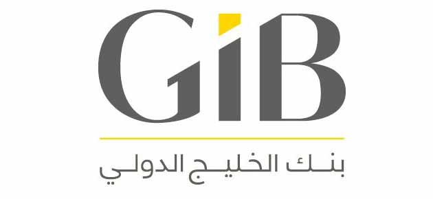تعيين عبدالله الزامل رئيساً لمجلس إدارة بنك الخليج الدولي