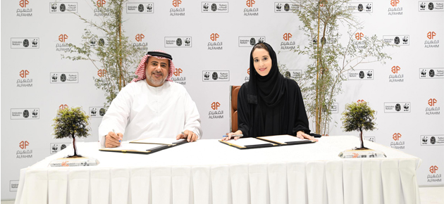 شراكة بين جمعية الإمارات للطبيعة ومجموعة الفهيم لطرح مجالس الغاف