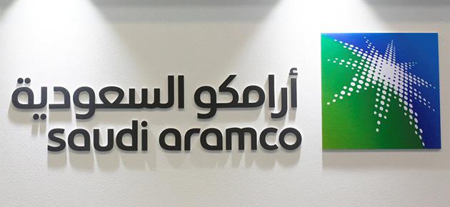 أرامكو: زيادة مستوى الطاقة الإنتاجية سيعطينا قدرة تنافسية إضافية