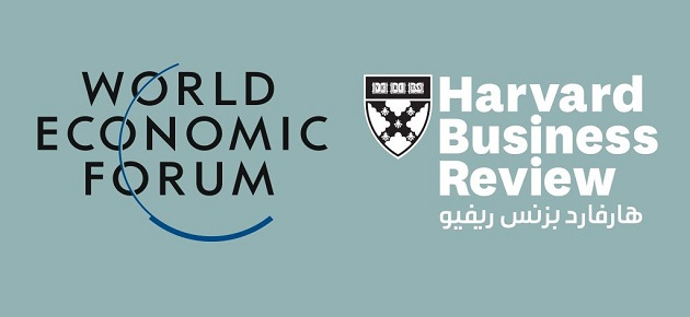 هارفارد بزنس ريفيو العربية تنظم جلسة في المنتدى الاقتصادي العالمي بالبحر الميت
