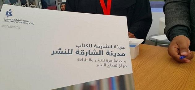 الشارقة للنشر: 650 مليون دولار سوق صناعة النشر الإماراتي 2030