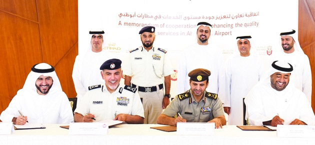 جهات حكومية تتعاون على رفع كفاءة عمليات مطار أبوظبي