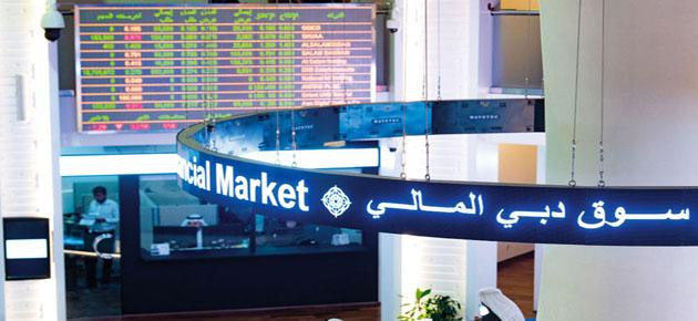 إطلاق مجموعة عمل التمويل المستدام في دبي