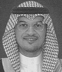 فهد عبدالله العيسى