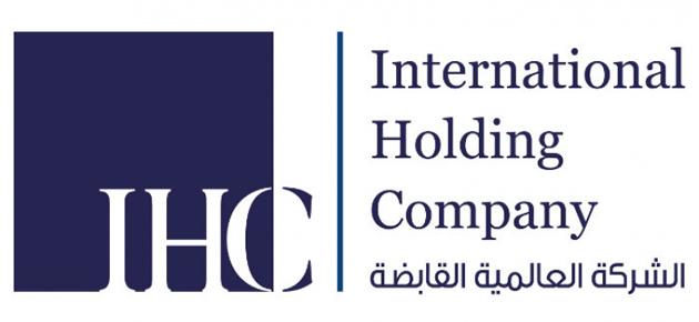 تعيين نادر الحمادي رئيساً لمجلس إدارة العالمية القابضة