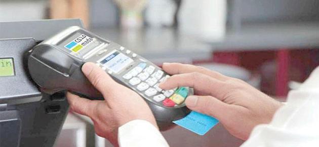 مستثمرون: تأخر تركيب أجهزة نقاط البيع بمحطات الوقود مسؤولية البنوك