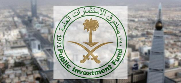 عوائد صندوق الاستثمارات العامة ترتفع إلى نحو 8%