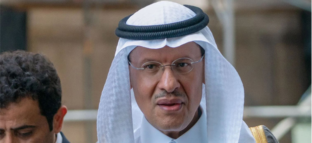 تعيين عبدالعزيز بن سلمان آل سعود وزيراً للطاقة