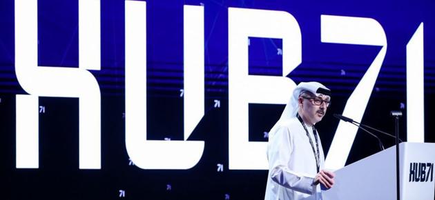 خالد بن محمد بن زايد يطلق منصة لدعم المشاريع التكنولوجية