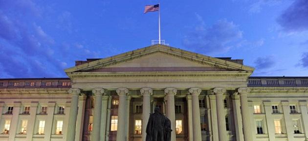 عقوبات أميركية تطال وزارة النفط ورجال أعمال منهم خيتي وقاطرجي