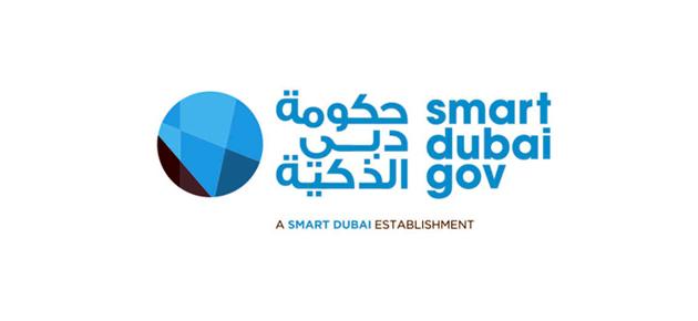 حكومة دبي الذكية تفوز بثلاث جوائز عالمية في مجال الأعمال
