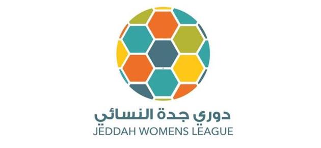 انطلاق أول دوري نسائي لكرة القدم تحت مظلة اتحاد الرياضة المجتمعية
