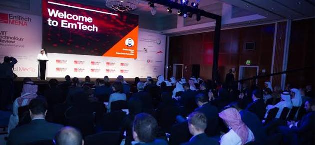 دبي للمستقبل وإم آي تي تكنولوجي ريفيو العربية تمنحان جائزة IU35 لـ20 شاباً وشابة