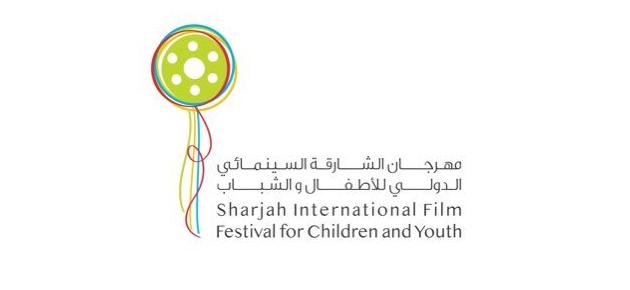 للعام الخامس.. الهلال للمشاريع تدعم مهرجان الشارقة السينمائي