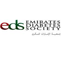 جمعية الإمارات للسكري