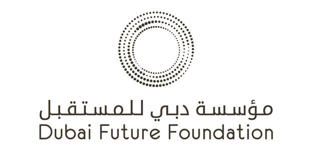 بـ5 محاور.. اعتماد استراتيجية مؤسسة دبي للمستقبل لـ3 أعوام