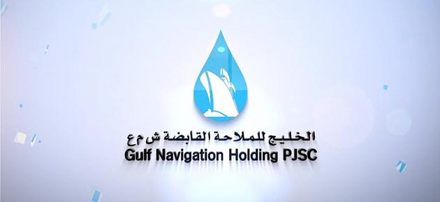الخليج للملاحة تعين الشيخ ذياب بن طحنون رئيساً لمجلس الإدارة