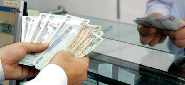 لجنة تنمية الموارد البشرية تغرم بنوك لعدم الالتزام بالتوطين