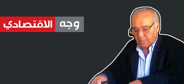 مروان مبيّض.. التاجر العنيد