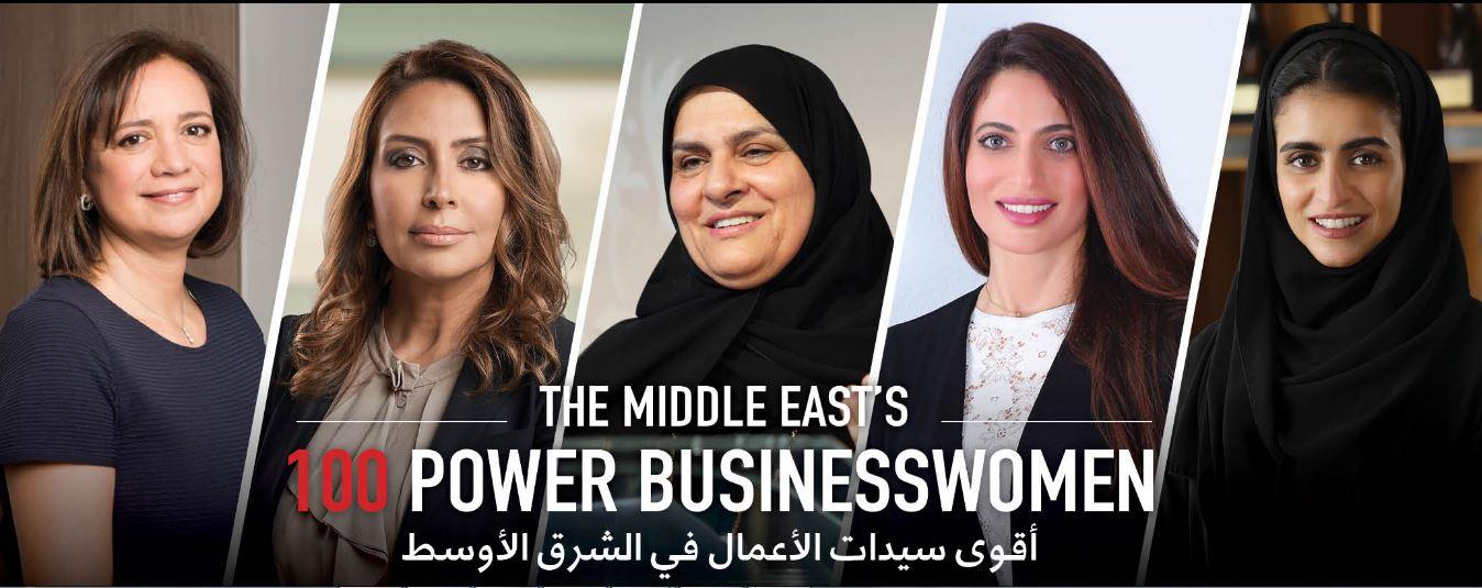 الإماراتيات يهيمن على قائمة فوربس لأقوى سيدات الأعمال 2020