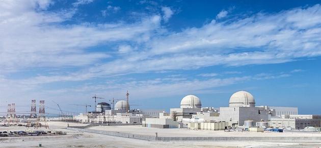 أكثر من 312 مليار درهم استثمارات أبوظبي بقطاع الطاقة خلال عقدين