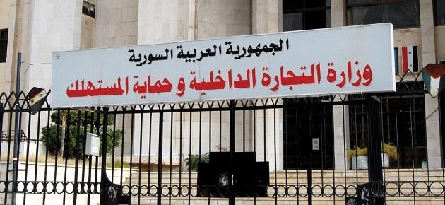 لماذا استثنت وزارة التموين الألبسة والموبايلات من عقوبات المرسوم 8 المشددة؟