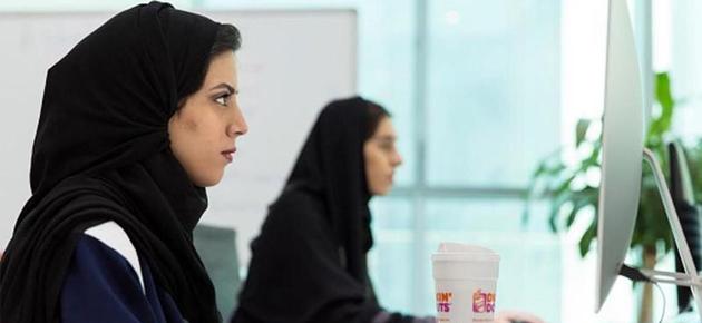 تقرير: ثروة الإماراتيات تتجاوز 100 مليار دولار