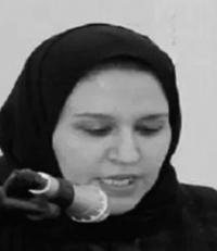 عواطف فهد العرابي الحارثي